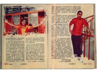 Agishwar J @ Ananda Vikatan