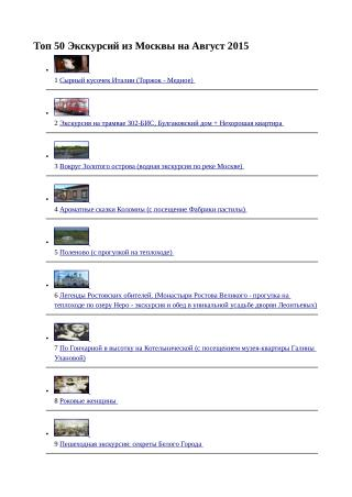 Top Moscow tours from www.AllRez.ru