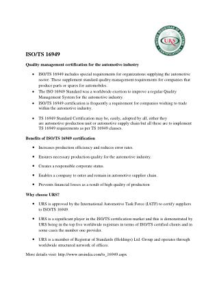 TS 16949 certification