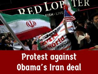 Protest against Obama's Iran deal