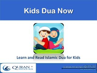 Kids Dua Now - Word By Word