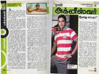 Swimmer  Agnishwar @ Vikatan