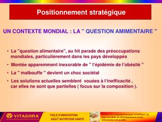Positionnement strat gique