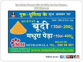 Best Online Discount Offer On Mithai for Guru Purnima - MM Mithaiwala