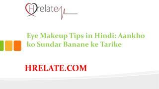 Janiye Eye Makeup Tips in Hindi Aur Banaiye Apni Ankho Ko Sundar
