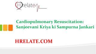 Cardiopulmonary Resuscitation: Janiye Sanjeevani Kriya Ki Jankari