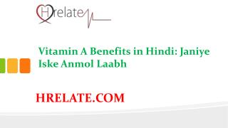 Vitamin A Benefits in Hindi: Janiye Iske Laabh Aur Rahiye Swasth
