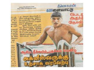 Swimmer Agnishwar Warm welcome for Winning Gold