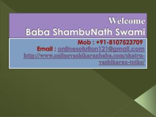 Embed Vashikaran Totke For Cheerful Life   91-8107523709