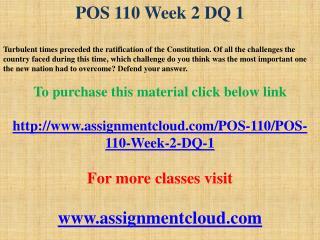 POS 110 Week 2 DQ 1