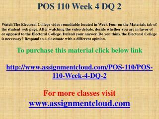 POS 110 Week 4 DQ 2