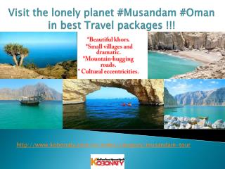best packages for musandam oman