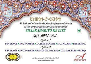 Special Offer Shaakahariyo, Maasahariyo ke Liye– ZAIKA-E-OUDH