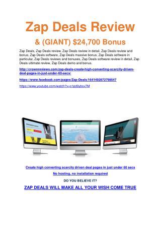 Zap Deals review demo & BIG bonuses pack