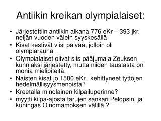 Antiikin kreikan olympialaiset: