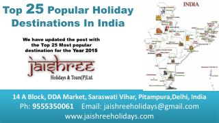 Top 25 popular holiday destinations in india 2015