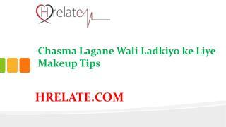Janiye Chasma Lagane Wali Ladkiyo Ke Liye Makeup Tips