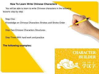 How to learn wite Chinese characters