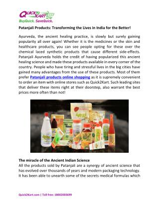 Buy Patanjali products Online