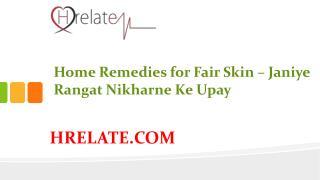 Home Remedies for Fair Skin: Janiye Iske Aneko Upaye