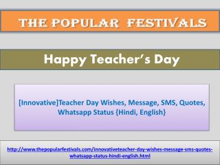 [Innovative]Teacher Day Wishes, Message, SMS, Quotes, Whats App Status {Hindi, English}