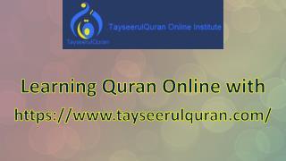 Read Quran in Arabic
