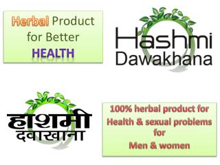hashmidawakhana.co.in - herbal medicine
