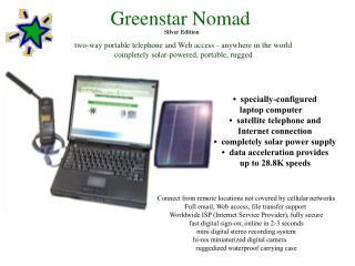 Greenstar Nomad