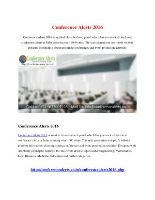 Conference Alerts 2016