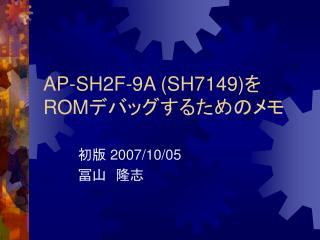 AP-SH2F-9A SH7149 ROM