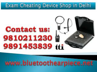 Exam Cheating Device Shop in Delhi,9810211230