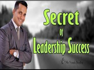 Success Mantras of a Successful Leader