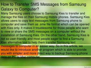 How to Transfer SMS Messages from Samsung Galaxy to Computer?
