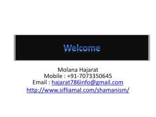 Shamanism   7073350645