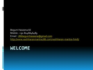 Vashikaran Mantra Hindi    8146846489