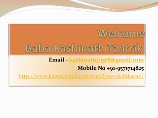 Love Vashikaran    91-9571714825