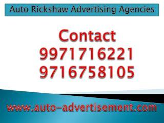 Auto Rickshaw Advertising Agencies,9971716221