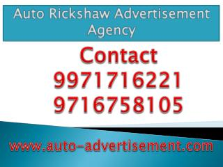 Auto Rickshaw Advertisement Agency,9971716221