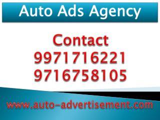 auto ads agency ,9971716221