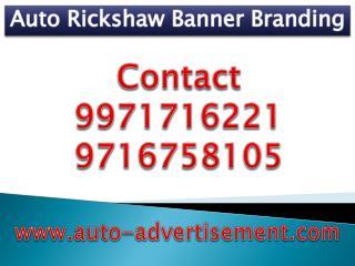 Auto Rickshaw Banner Branding ,9971716221