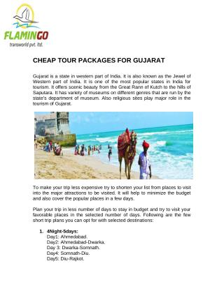 CHEAP TOUR PACKAGES FOR GUJARAT