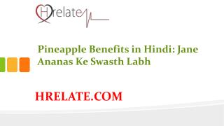 Pineapple Benefits in Hindi Se Janiye Swasthvardhak Laabh