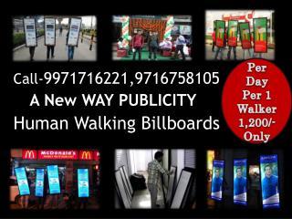 Human Walking Billboards ,9971716221