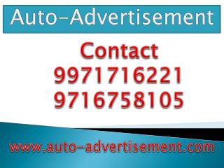 Auto Advertisement ,9971716221