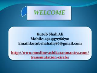 Transmutation circle , 9571786701