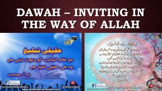 Dawah – Inviting in the way of Allah