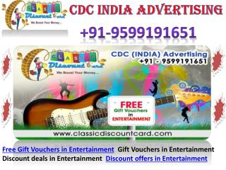 Free Gift Vouchers in Entertainment