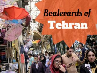 Boulevards of Tehran