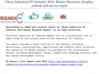 China Industrial PC Industry 2015 Market Research Report