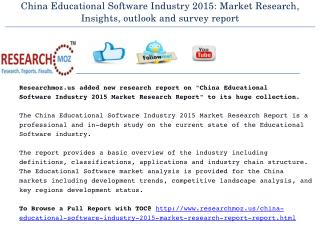 China Educational Software Industry 2015 Market Research Report